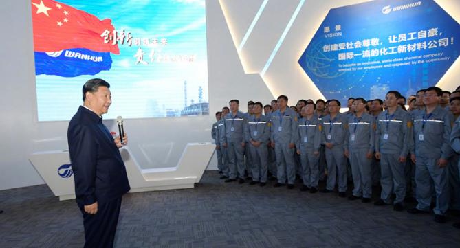 习近平考察万华烟台工业园:国企一定要改革 抱残守缺不行