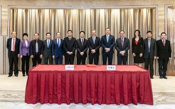超10亿美元!英威达将在上海投建己二腈项目