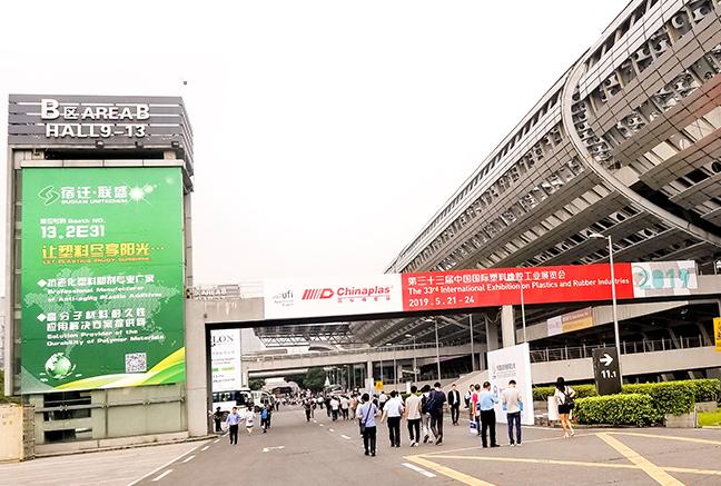CHINAPLAS 2019 国际橡塑展精彩回顾