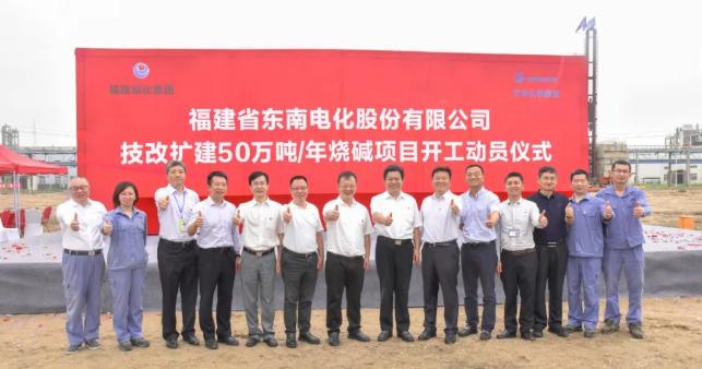 总投资13亿元!万华集团与福化集团大型项目开建