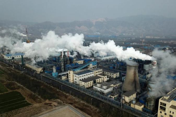 """""""碳中和""""趋势下,高耗能化工行业何去何从?"""