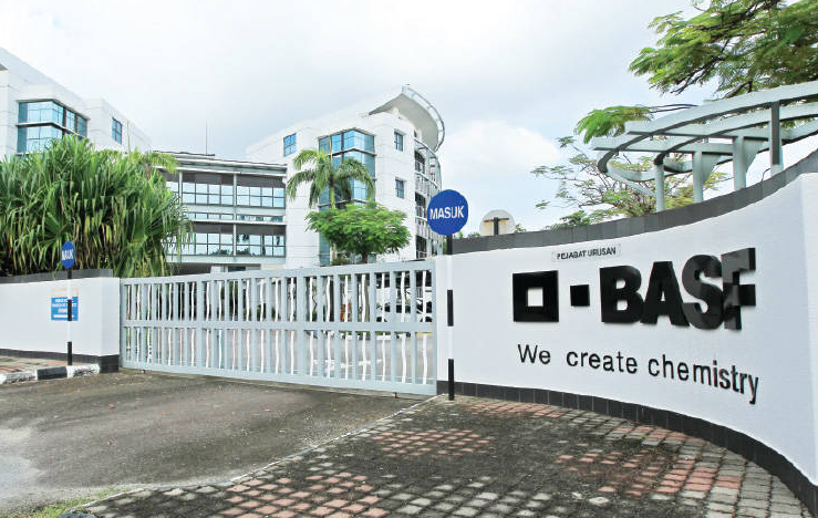 巴斯夫将出售马来西亚沙阿兰生产基地