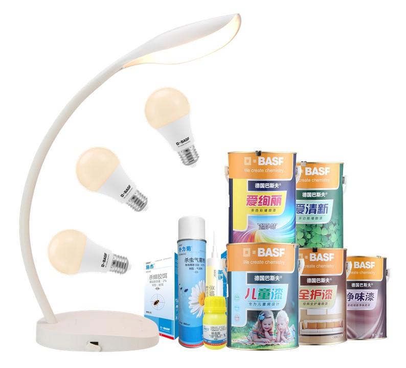 巴斯夫在华开设首个消费品线上旗舰店,旗下涂料、虫害防治及照明产品成首批商品