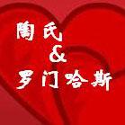 """陶氏、罗门哈斯 """"久恋""""成正果"""